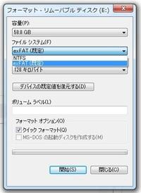 USBメモリをFAT32でフォーマットしたいのですが…  パソコンでフォーマットする画面ではexFATとNTFSしか選べません  機械の認識の都合でFAT32でフォーマットしたいのです どうすればできるでしょうか