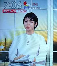 夏目三久アナはあさチャンでは洋服でした。TBS女子アナで2019年放送番組(年末予告も含めて)に和服でテレビ出演した人はいますか。