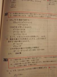 数A n進法の計算について (2)の解説がいまいち理解できません。授業は適当に流されたので詳しく問題は解いてません。回答お願いします
