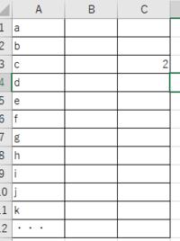 vba C列の数字分だけ行を追加するコード  c列に数字があった場合、その数字分だけ 行を追加するコードが知りたいです。 数字は任意のため変数を置く必要があると思います。 画像の場合だと、4,5行目に行を挿入するイメージです。  A列のデータ数は毎回異なります。  お手数おかけいたしますがご存知の方いらっしゃいましたら ご教示お願いいたします。