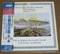 ホグウッド、モーツァルト交響曲全集持っていますか? モーツァルト狂のサムです。 チェンバロも入っています。