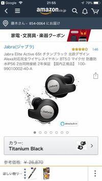 Jabra Elite Active イヤホンについて質問です。 WALKMANで聞きたいのですがWALKMANで聞く時に外音取り込み機能は、使えますか?