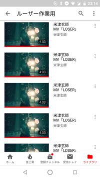 この人のようにYouTubeの再生リストで同じ動画を何個も入れる方法を教えて欲しいです! お願いします(>人<;)