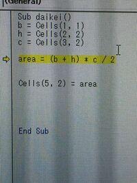 エクセル VBAのプログラムについて。 台形の公式が型が一致しませんとなります。 なぜでしょうか。