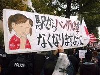 日本各地、本当あちこちにハングル・朝鮮文字だらけ。 外国人乗客が一人もいない東武鉄道の液晶モニターや標識も、丸四角三角片仮名の合成のハングル文字だらけ、中国語は漢字が同じ物は分かるが、ハングル語は全...