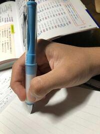 シャーペンの持ち方はこれでいいですか? 改善点があれば教えてください