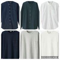 長袖Tシャツか長袖シャツ、どっちが万能ですか?
