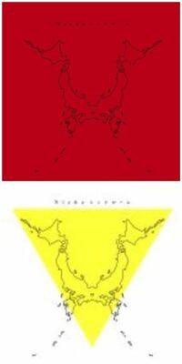 ONE OK ROCKの 【Nicheシンドローム】  の初回限定盤は2種類ジャケットがあるのでしょうか??  どなたかONE OK ROCKに詳しい方教えてください。