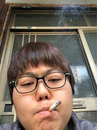 タバコ美味そうに吸って見えますか?