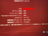 PS4のゲームをしていてpingが30〜200まで幅が広く安定しにくかったので原因を調べてみたところ、wi-fiを繋いでいる会社のJCOMが原因だと思って解約し、NURO光に変えたのですがまだpingが安定し ません。 8〜40を彷徨っていて悪いと200になり接続タイムアウトもたまに見られます。 インターネットを手動で設定して適切な数値にしてもなおりませんでした。ゲームはいつも0時〜3時...