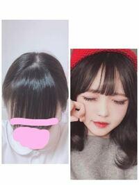 左の画像が私の前髪なのですが、やはり多すぎるし幅も広いですよね、、 右の前髪みたいになるのが理想なのですが、どうすればいいですか? 前髪の量減らさなきゃいけない→減らす方法 ○○で巻けばできる など、具体的にアドバイスお願いしますm(_ _)m
