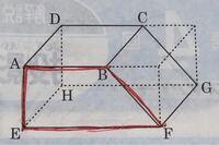 中一数学  「平面AEFBと垂直な平面を全て答えなさい」 という問題があったんですけど、答えを見ると平面ABCD,AEHD,EFGH,BFGC と書いてありました。 なぜ平面BFGCが垂直になるのですか? 詳しい方教えてください(&...