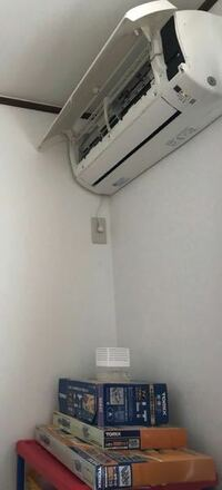 勝手 に つく エアコン