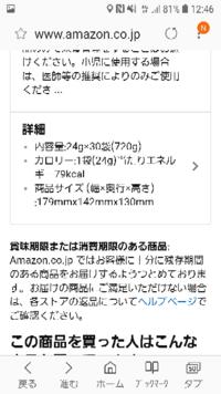 Amazonの販売方法について教えてください。 初めてせどりにチャレンジしようと思います。 軍資金を回収するためにまずは自分の持ち物を売ろうと思います。 まだAmazonで販売したことがなく、登録しかしていません...