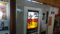 レトロ自販機の自販機うどんはご存じでしょうか?
