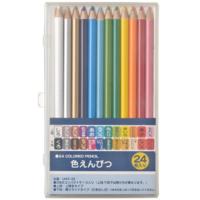 この色鉛筆のメーカーわかりますか?