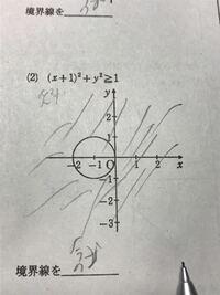 数学の領域についてなんですけど 円の中を塗る時と円の外を塗る時ではどう違ってどう言う時に中でどう言う時に外を塗るのか教えてくれませんか?