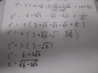 数学 高校1年生問題です △ABCにおいて、残りの辺の長さ、角の大きさを求めよ  ①a=√2 b=1+√3 C=45°(√=ルートです)  これを余弦定理で計算してcを求めようとしてもこれで合ってるか教えて下さい