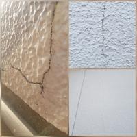 モルタル外壁の亀裂  モルタル外壁に亀裂が二ヶ所あるのですがこの亀裂は早急に補修したほうがいいのでしょうか? Diyで出来ますか? 出来るならやり方も教えて頂けますか?  右の上下 が同じ場所で外壁の下...