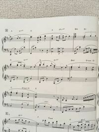 ピアノ楽譜の読み方。 こんにちは。 4分の4拍子なのですが、こちらの2段目の1、2小節のリズムの取り方(?)が分かりません。 小節中の音符を足しても、4部音符4つ分にならないような気がして…(T . T) こういった...