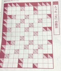 ダイソーの懸賞クロスワードミラクルvol.13のQ 27ですが、さっぱり解りません。 誰が解いた方、教えてくださいm(_ _)m