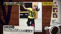 乃木坂46三期生 岩本蓮加ちゃんが 10歳の時、 ヒップホップダンスをしている 映像を見て 設楽さんが 今の秋元真夏より上手い、 と言っていましたが その通りですか?