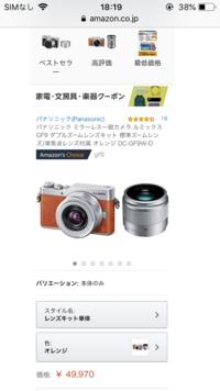 このカメラってスマホに画像を送ることのできるカメラですか??  https://www.amazon.co.jp/dp/B01MU7WC62/ref=asc_df_B01MU7WC622595198/?tag=jpgo-22&creative=9303&creativeASIN= B01MU7WC62&l...