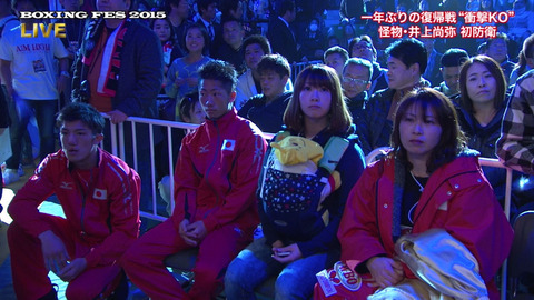 【速報】井上尚弥が離婚、WBSSの準決勝前にケジメをつけようと 井上尚弥が嫁の咲弥さんと離婚、