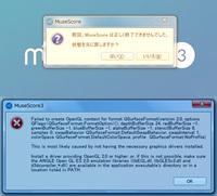 musescore3をインストールしたのですが、起動すると「前回、musescoreは正しく終了できませんでした。状態を元に戻しますか」と表示されます。 「はい」や「いいえ」をクリックすると下の画面となり、「OK」をク...