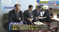 神奈川県相模原市は政令指定都市に移行さえしなければ、児童相談所の不祥事も障碍者施設事件も起こらずに済んだのでは? そもそも神奈川県には3つ目の政令指定都市は是が非でも設定すべきではなかったのでは? ...