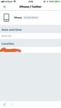 Twitterのアプリの「アカウント→アプリとセッション→Location」に見覚えのない場所からログインされています。 ここに書いてあるのは私の住まない違う所です。  これは乗っ取られているんでしょうか? 詳しい方教えてください!