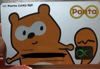 このポンタカードでゲオのDVDを借りれますか?利用できない場合はゲオのポンタカードの作り方を教えてください(>_<)