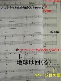 楽譜の書き方について三つ質問があります。  【1】同一小節の終わりにD.C.とD.S.両方つけて小節の途中にFine.を書き込みたいのですが、そんなのって邪道ですか? 普通は最後の繰り返し部分をD.S.で戻らないで続...