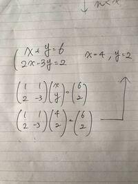 python初心者です。 pythonで連立方程式を計算するプログラムを作りたいです。こんな風に行列で解く場合、計算のプログラムが書けません。どうやればうまくいきますか?