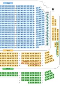 新橋演舞場の座席について質問です。 今回初めて新橋演舞場に観劇に行きます。 チケットが届き、新橋演舞場のホームページにて座席表を確認しましたが席がわかりませんでした。 チケットには 「2階 右三扉 5列」と書いてありましたが、画像の赤い印が付いている位置ということでしょうか? それとも緑の印が付いているところでしょうか? 地方より一人で行くので心配です。 教えていただければ幸いです。
