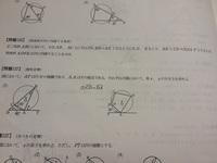 問題126の四角形ADEFが内接する証明をお願いしますm(_ _)m