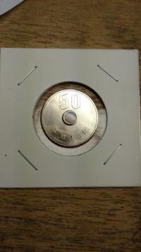 エラーコインに詳しい方に質問です。 写真の50円玉に価値はありますか?  少し穴がズレています。ズレ具合は小さいので、エラーコインといえるレベルではないかもしれませんが、平成16年ということで、少しは価値...