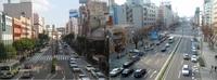 大分県大分市と千葉県千葉市って都会度が同じくらいに見えるんですけど、そう思いませんか? 右:大分市 左:千葉市