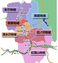北海道夕張市が財政破綻してからかなり経ちます。 3月31日にJR石勝線の新夕張〜夕張間が廃止され、地元のバス会社による代替輸送に移行されました。 タダでさえ過疎化が進んでいるだけに、最終的に「地図から消える」運命にあるのでは?