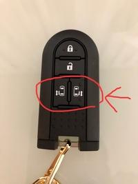 タントのスマートキーについて  スライドドア開閉のボタンがありますが、押してもうんともすんとも言いません!開かないし、閉まらないです もちろん、ドアロック解除した後です  これは何 がいけないのでし...