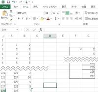 エクセルでB列の値が、F3 以上である場合に、G列にA列の値を抜き出したく思います。 この場合、G列にはどんな関数を入れればよいのでしょうか?