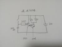 回路図を作ったのですがLED のところにどのような抵抗器を入れればいいのかわかりません。教えてください。