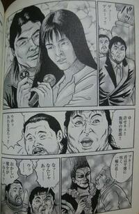 昔の飯塚高史を知っている人いれば教えてください。引退した凶悪レスラーの飯塚高史って昔はイケメンだったんですか??  最近、プロレスを知ったので分かりません。