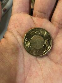これ日本円で何円ですか?あとなんて読みますか?