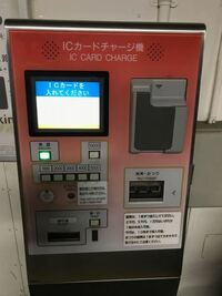 PASMOやSuicaの,ICカードチャージ機で、履歴が閲覧と印刷出来るのと、全く出来ない機種が有りますが違いは何ですか? 画像のは、履歴表示と印字が塞がれている京浜急行電鉄のです。