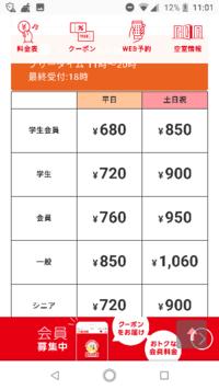 六地蔵 ジャンカラ ジャンボカラオケ広場 六地蔵店の店舗情報 京都カラオケマップ