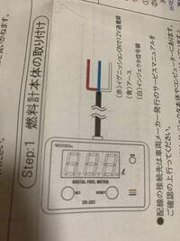 シグナスX3型に4型フェイスにしたところ燃料計が狂ってしまいガス欠してしまいました。そこでプロテックのフューエルメーターを取り付けようと思い購入しました。インジェクター信号線に接続したいのですがECUのど こに割り込ませれば分かりません。何色で写真があると助かります。よろしくお願いします。