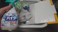 よく魚を捌いた後、プラスチックのまな板と包丁をキッチン泡ハイターで浸け置きしてるのですが、だいたいこれらのものだとどのくらいの浸け置き時間がいいですかね…?