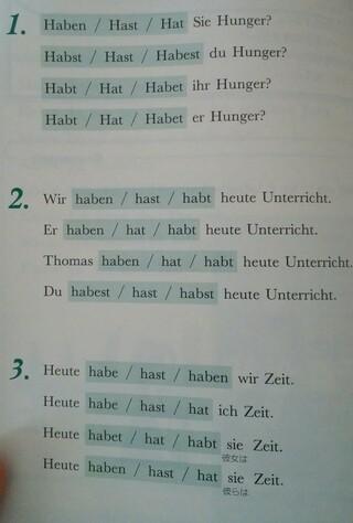 ドイツ 語 リヒト