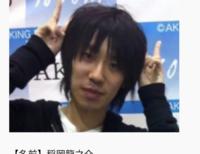 NGT48、山口真帆、荻野由佳、akb. の話題に出てくるこの人は誰ですか? 遭遇したら危ないですか?